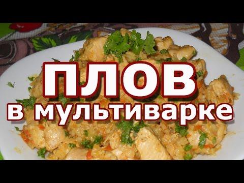 Как приготовить узбекский плова с говядиной